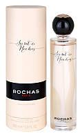 Rochas - Secret De Rochas (2014) - Парфюмированная вода 4 мл (пробник), фото 1