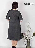 Женское платье из трикотажного полотна петелька / размер 52-62, фото 2