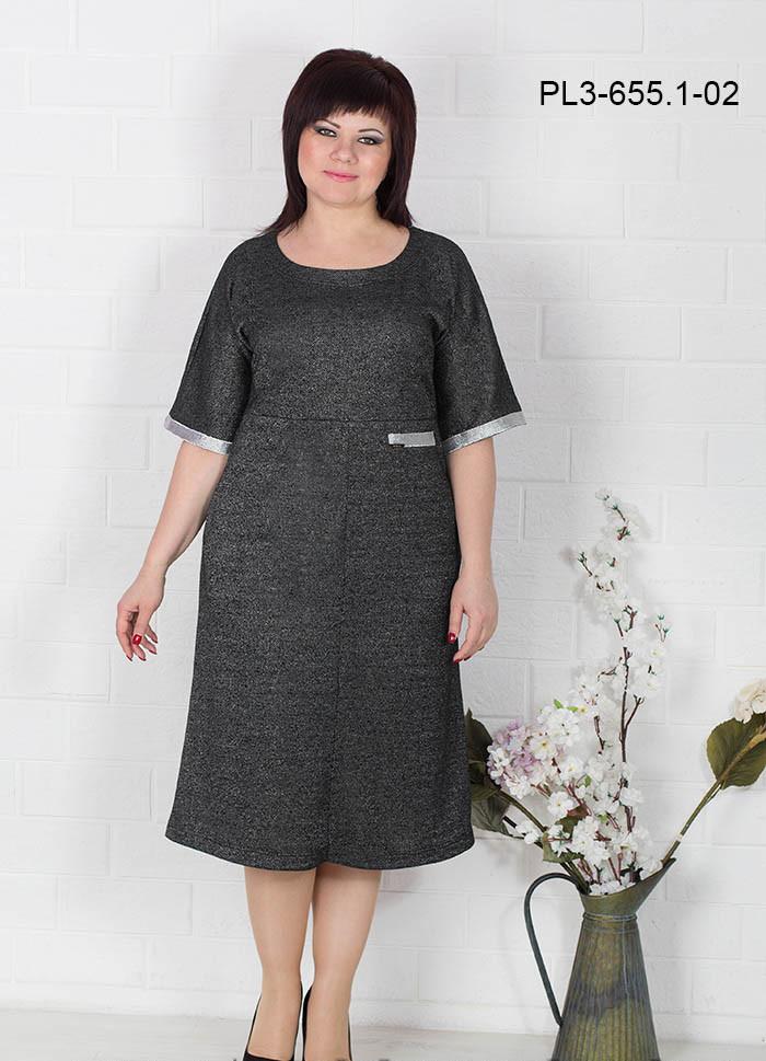 Женское платье из трикотажного полотна петелька / размер 52-62