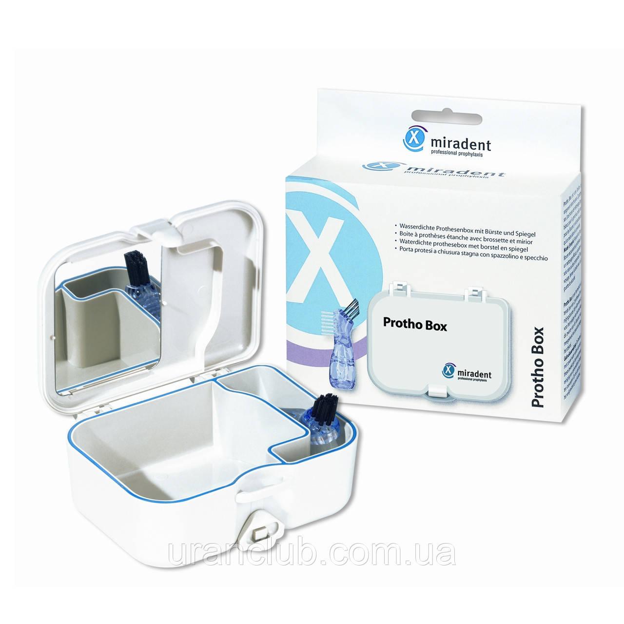 контейнер для протезов PROTHO BOX (ПРОТО БОКС)