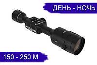 Цифровой прицел день/ночь ATN X-Sight 4K Pro 3-14X, фото 1
