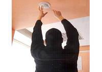 Технічне обслуговування систем пожежної сигналізації