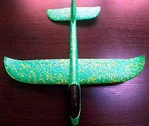 Игрушка самолет-планер летающий,трюкач (48см)!Акция, фото 3