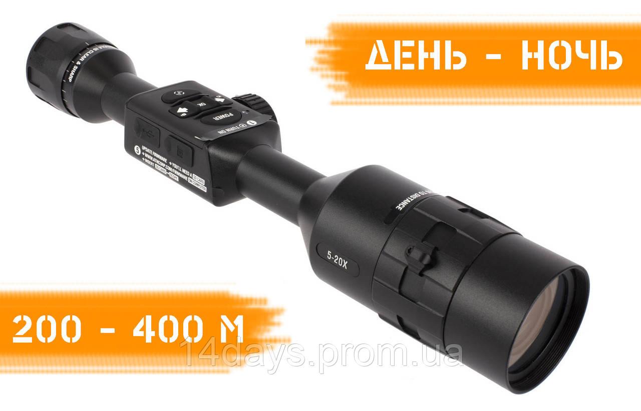 Цифровой прицел день/ночь ATN X-Sight 4K Pro 5-20X