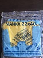 """Полиэтиленовый пакет оптом МАЙКА тип """"Украиночка"""" 220х400"""