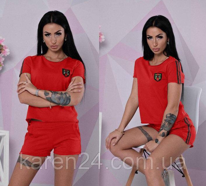 616e7e51bc94 Спортивный женский костюм с шортами , лампасы ! - Интернет-магазин