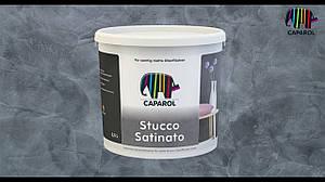 Декоративная штукатурка с эффектом матового шелка Capadecor Stucco Satinato 2,5 л