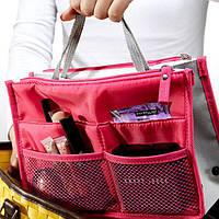 Podarki Многофункциональный Органайзер в сумку Bag in Bag