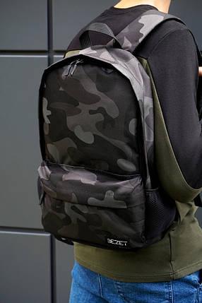 Рюкзак BEZET Dark camouflage 26L, фото 2