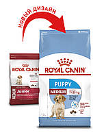 Сухой корм Royal Canin Medium Puppy (Junior) 1кг