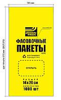 """Полиэтиленовый пакет оптом Фасовка """"NEW"""" 140х260"""
