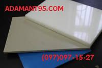 Полипропилен РР, серый, лист, толщина 3-20мм