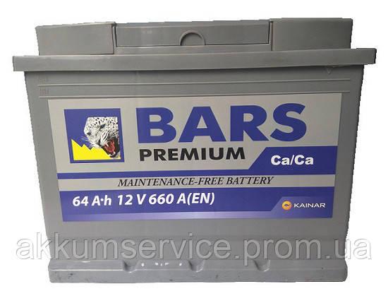 Аккумулятор автомобильный Bars Premium 64AH R+ 660A