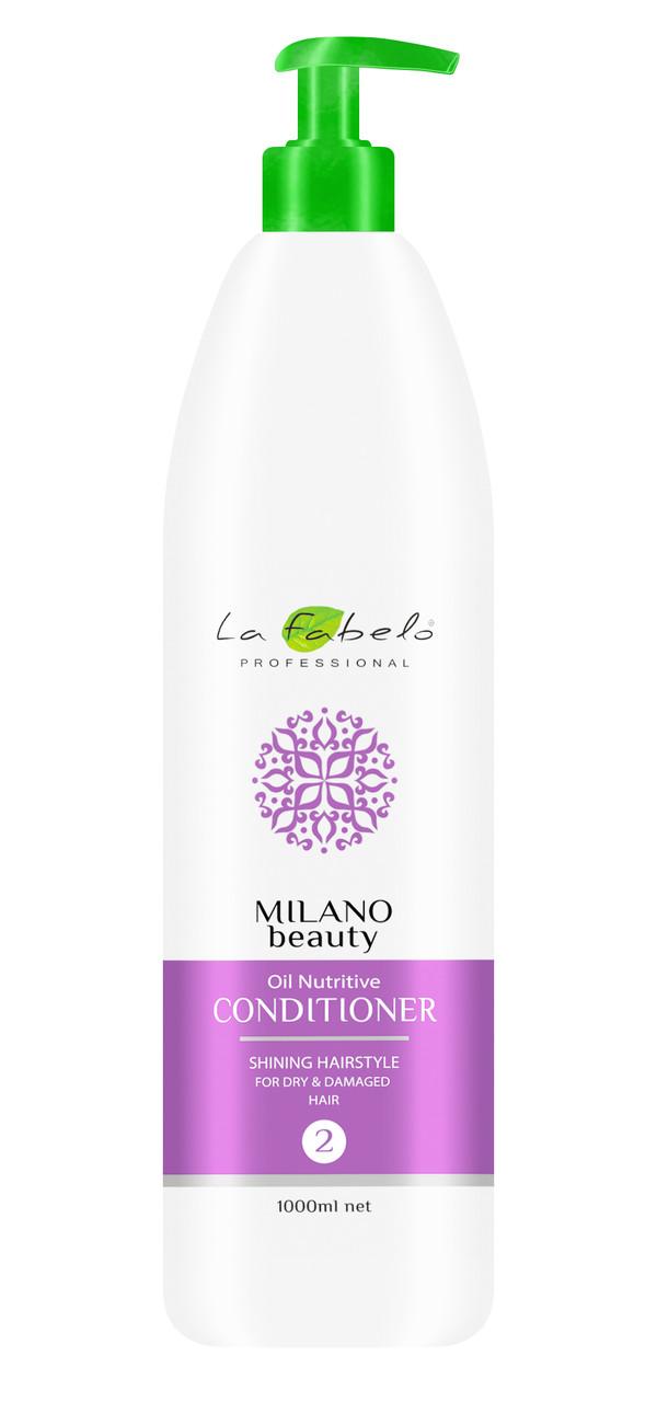 Кондиционер питательный для сухих волос La Fabelo Milano Beauty Oil Nutritive Conditioner 1000 мл (01490109901)