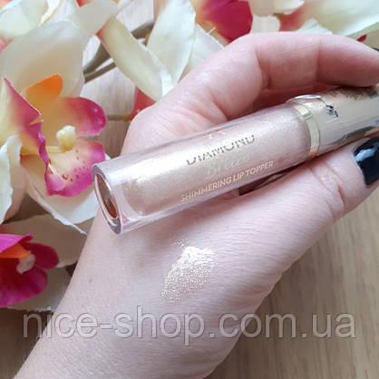 Блеск для губ Golden Rose Diamond Breeze Shimmering, фото 3