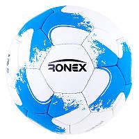 Футбольный мяч 5 размер тренировочный для улицы RONEX Grippy Белый-голубой (RXG-OMB18BL), фото 1