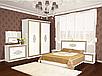 Спальня София, фото 2