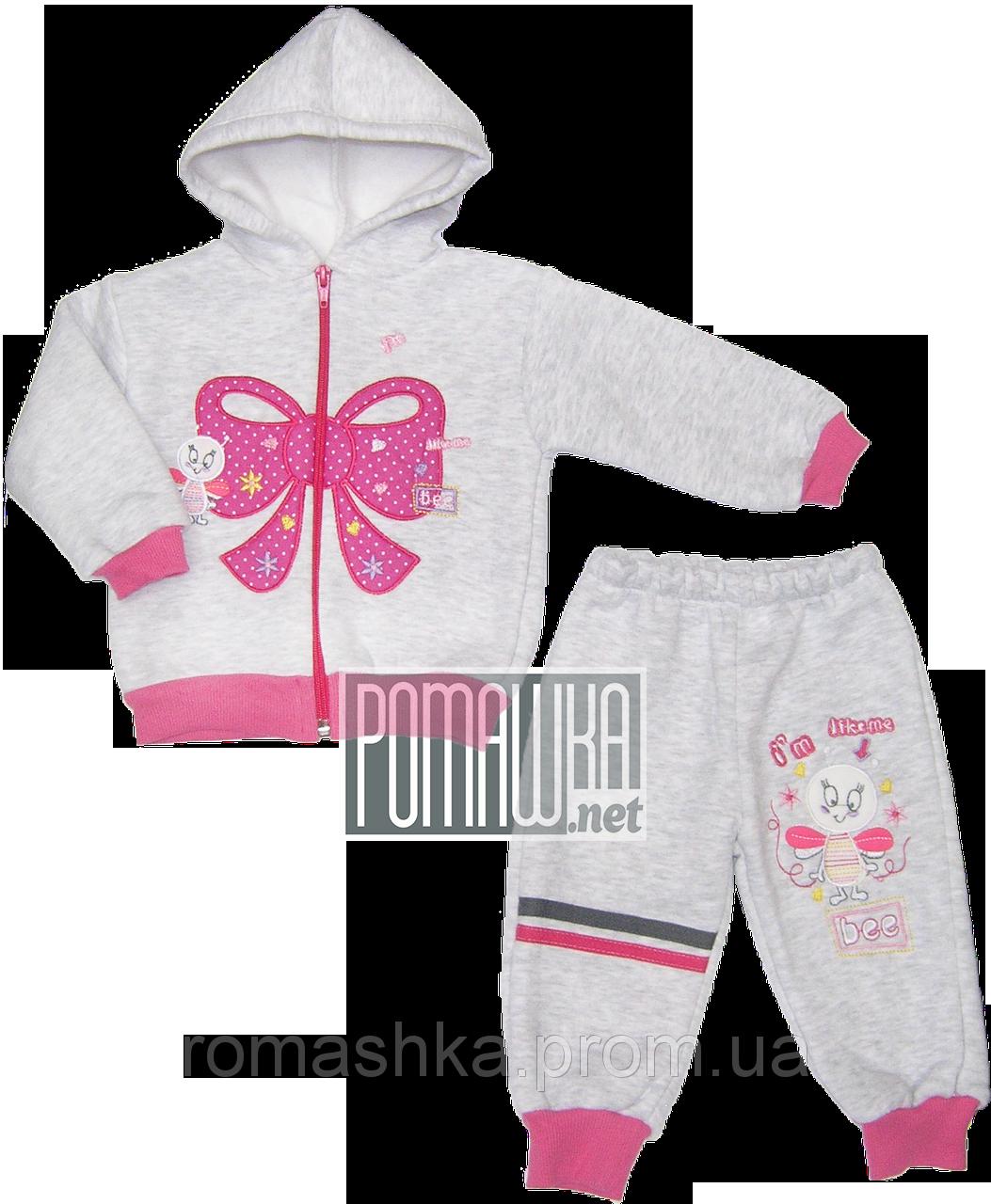 f7d6bf54 Детский спортивный костюм для девочки р. 80 с толстым начесом ткань ФУТЕР  ТРЕХНИТКА 4286 Розовый