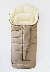 Детский конверт-одеяло на  овчине капучино