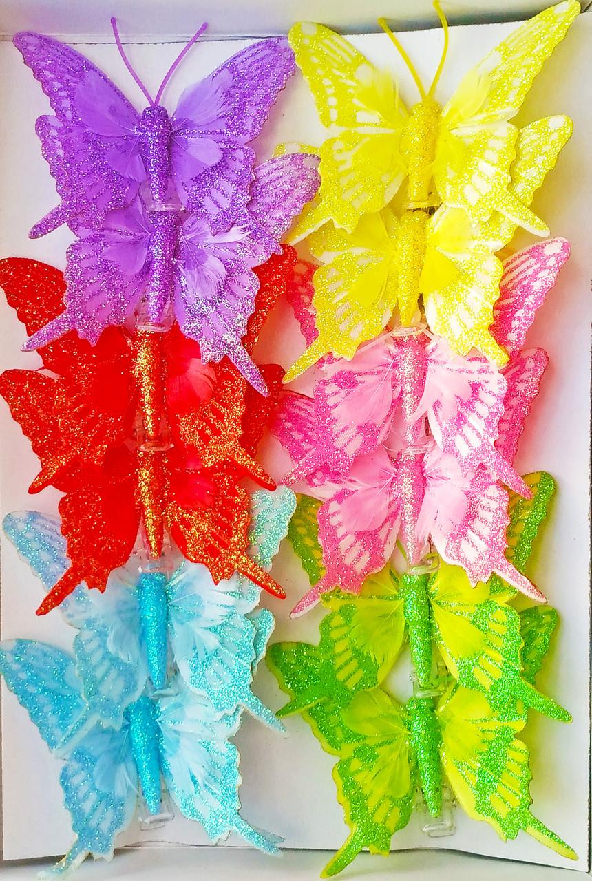 Бабочки из перьев с блеском  8 см