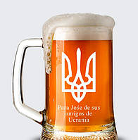 Пивний кухоль 0.5 з іменним гравіюванням Герб Україна
