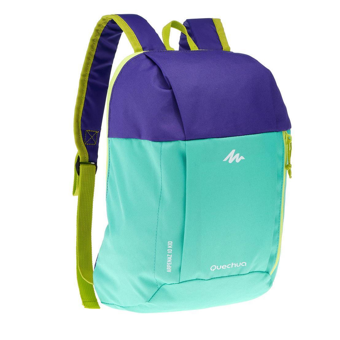 Рюкзак детский Quechua 7л. Цвет мятный с фиолетовым.