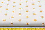 """Ткань Хб с глиттерным рисунком """"Золотые звёзды"""" на белом №1448, фото 7"""
