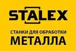 Зиговочные станки Stalex