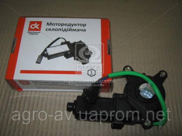 Моторедуктор стеклоподъемника (961 902 08) DAEWOO LANOS прав. 12В, 30Вт