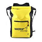 Рюкзак водонепроницаемый Sinotop 25L оранжевый, фото 2