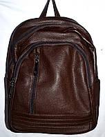 Женский школьный и городской рюкзак из искусственной кожи 27*34 см (каштан), фото 1