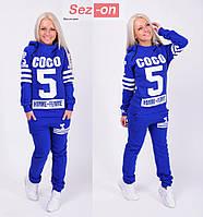 Костюм спортивный женский COCO Синий