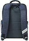 Рюкзак школьный с гоночной машиной синий, фото 3