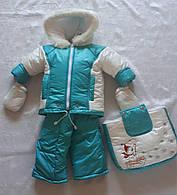 Детский зимний комбинезон-трансформер 3в1
