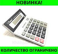 Калькулятор Kenko KK-8812B!Розница и Опт