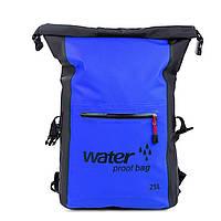 Рюкзак водонепроницаемый Sinotop 25L синий, фото 1
