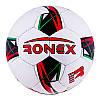 Мяч футбольный тренировочный 5 размер для улицы и тренировок Ronex DXN Полиуретан Белый (СМИ RX-J2W2)