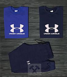 Мужской комплект два свитшота и штаны Under Armour синего цвета (люкс копия)