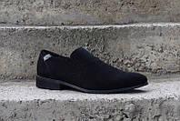 Туфлі чоловічі ІКОС/IKOS, мрії збуваються!