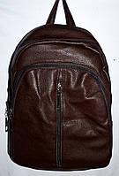 Женский школьный и городской рюкзак из искусственной кожи 25*36 см (каштан), фото 1
