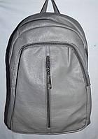 Женский школьный и городской рюкзак из искусственной кожи 25*36 см (серый), фото 1