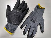 Перчатки WERK WE2134