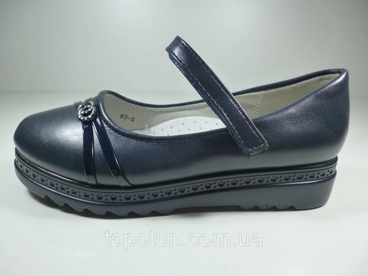 """Школьные туфли для девочки """"Yalike"""" Размер: 34,35"""