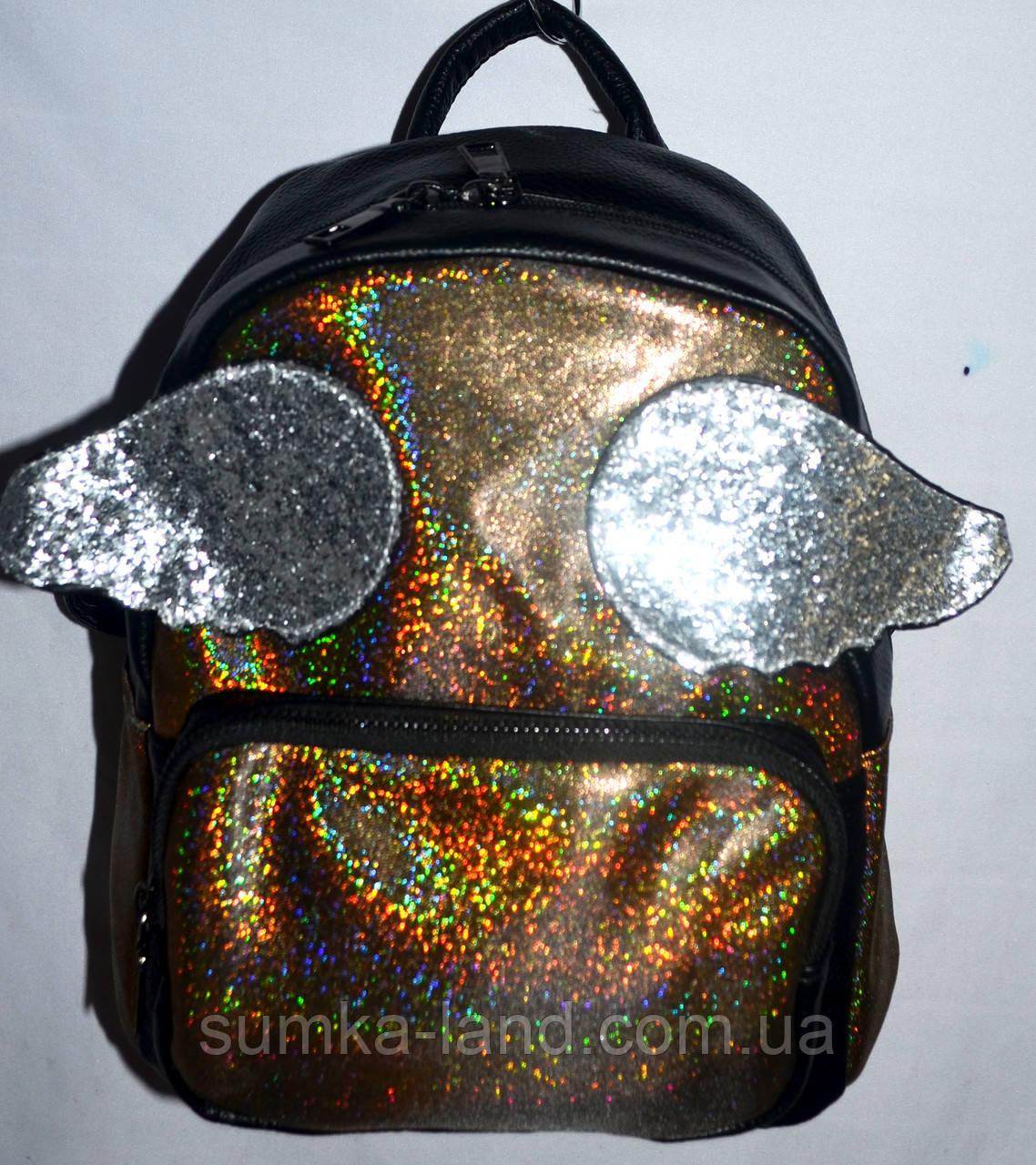 Женский маленький блестяший рюкзак из искусственной кожи с крыльями 23*26 см (золото)