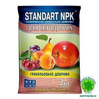 Комплексное минеральное удобрение для Плодовых 2кг