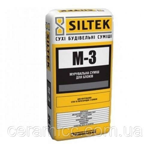 SILTEK М-3/Summer