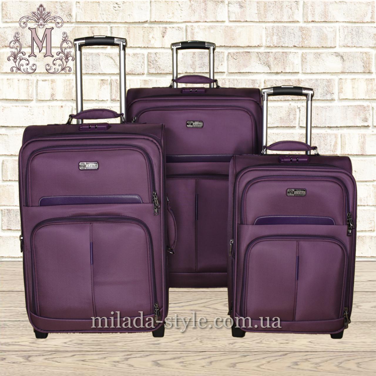 Комплект чемоданов 2-х колесных (фиолетовый)