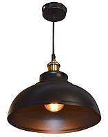 Светильник LOFT E27 290*160мм металл NL290 (длина провода 800мм)