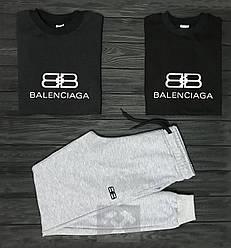 Мужской комплект два свитшота и штаны Balenciaga черного и серого цвета (люкс копия)