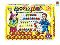 """Іграшка мозаїка """" Абетка та арифметика ТехноК"""" (рос.) арт. 2087"""